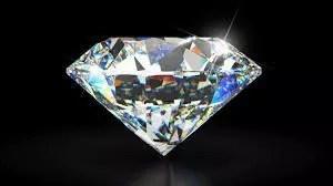 THE DIAMOND IN YOU 1