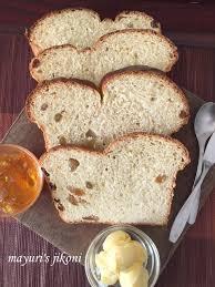 A RECIPE FOR VERMICELLI BREAD 1