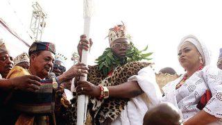 THE SPEECH AARE GANI ADAMS GAVE ON HIS INSTALLATION AS THE AARE ONA KAKANFO 2