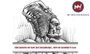 THE RISING OF OJO AGUNBAMBARU, SON OF BASORUN GAA