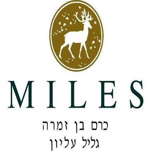 יקב מילס