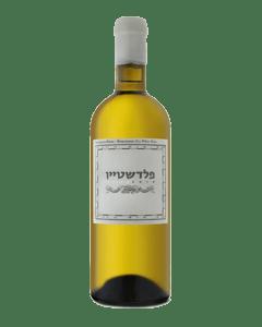 פלדשטיין סוביניון בלאן - רוסאן