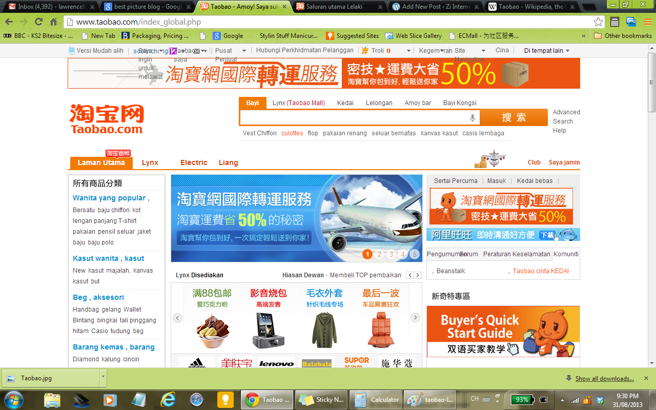 Zi Internet – Taobao Pre Order Agent | Happy Online Shopping