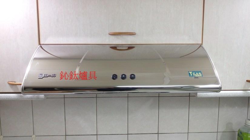 排油煙機/安裝案例 – 熱水器/瓦斯爐/排油煙機/鈊鈦爐具