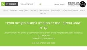 mzr - אינדקס אתרים