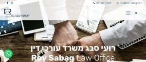 רועי סבג, משרד עורכי דין