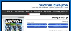 אתר הבנקאות הישראלי