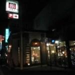 洋菓子 館(YAKATA)宮の森店 札幌市中央区