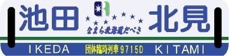20051214-3[3]
