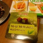 2007年 忘年会 松尾ジンギスカンと苗穂温泉