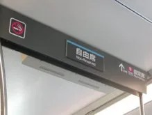 781u (3)
