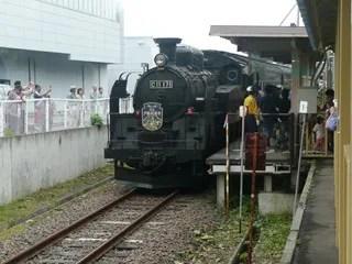 P1120812
