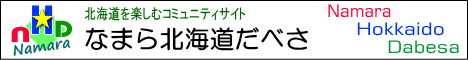 logo468-60
