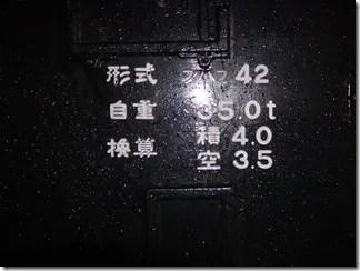 P1010091