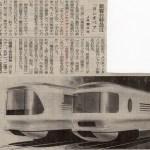 寝台特急 カシオペア 札幌駅
