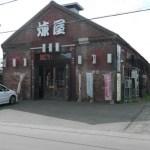 たのしい煉屋 焼肉&ラーメン 滝川市