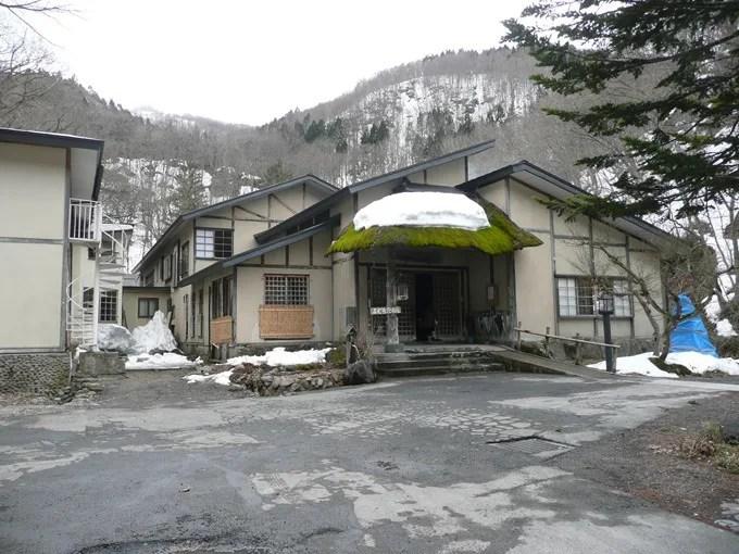 青荷温泉・施設とお風呂の紹介