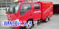 syosuke6