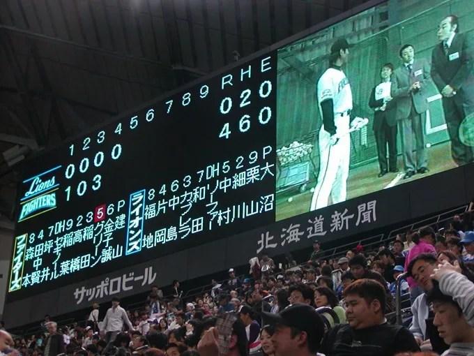 2007年4月1日 西武VS日本ハム
