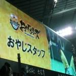 ○ 2009.6.13 D1-9F おやじシリーズ