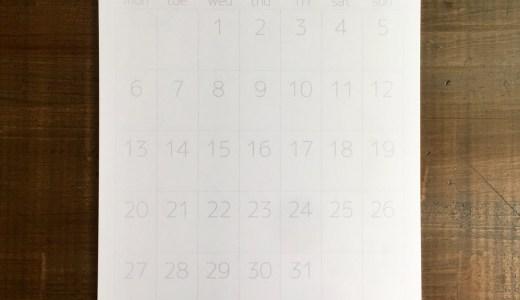 himekuriの日付シールをバレットジャーナルに使わない人の有効利用法を考えました