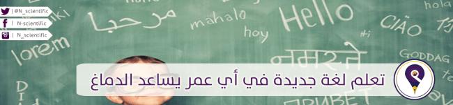 لغة جديدة