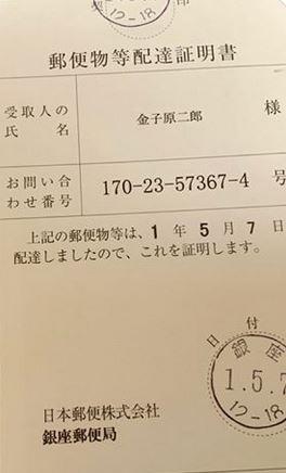 0510_02.jpg