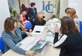 Центр розвитку місцевого самоврядування. Фото Ігоря Демчука