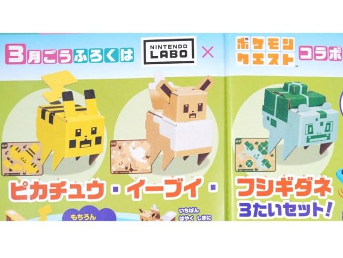 Das Foto zeigt eine Nahaufnahme von Pikachi, Evoli und Bisasam.