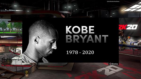 Der Titelbildschirm zeigt Kobe Bryant