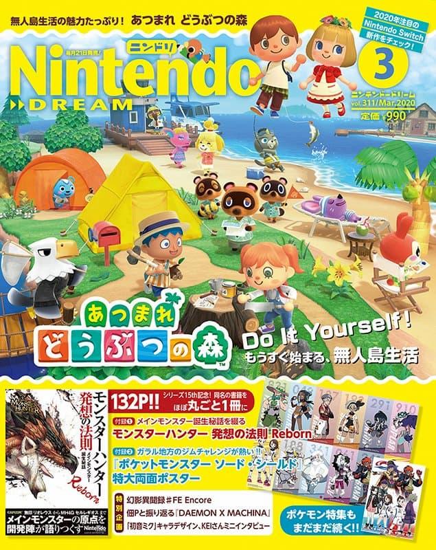 Die neueste Nintendo Dream-Ausgabe enthält neue Informationen zu Animal Crossing: New Horizons