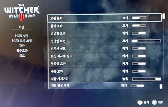 Das Bild zeigt das Menü in The Witcher 3 mit den Anpassungsmöglichkeiten der Grafik.