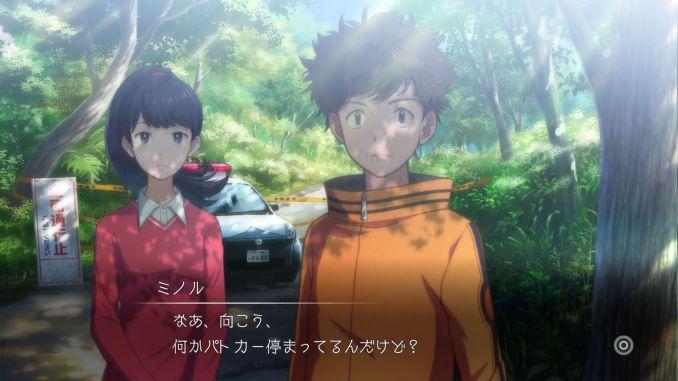 Dieses Bild zeigt Minoru und Aoi an einer Polizei Absperrung.
