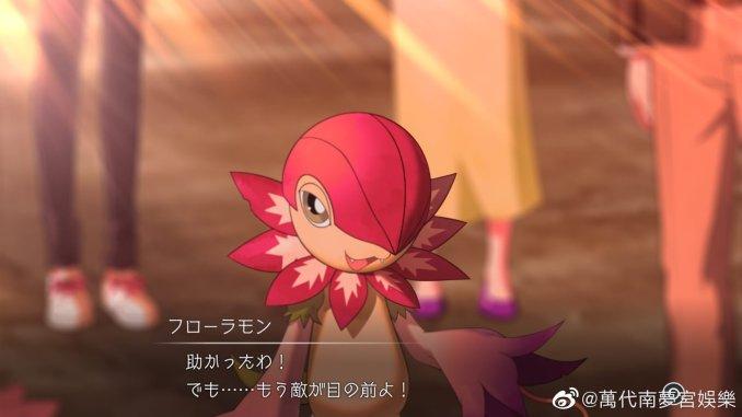 Das Bild zeigt den ersten Kontakt mit Floramon