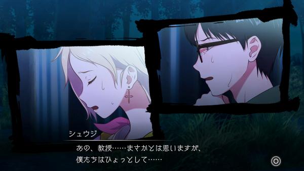 Dieses Bild zeigt eine Unterhaltung mit Shuuji