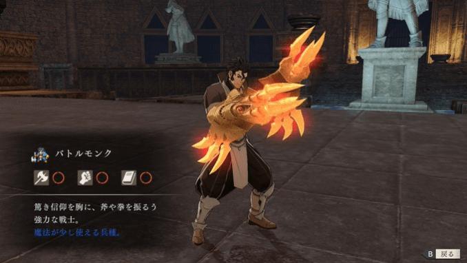 Das Bild zeigt einen Kriegsmönch. Bei ihm handelt es sich um eine von vier neuen Klassen in dem Spiel Fire Emblem: Three Houses - Fahle Schatten.