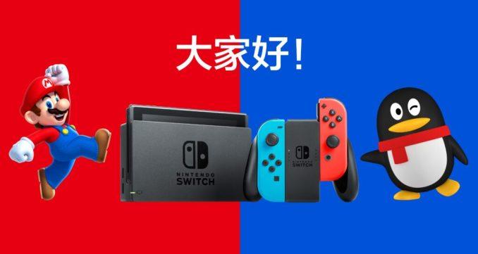 Das Bild zeigt eine Nintendo Switch mit rot-blauem Hintergrund. Links ist Mario zu sehen und rechts das Maskottchen von Tencent.