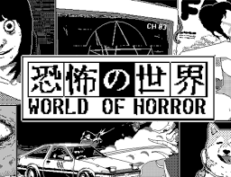 Auf dem Bild ist das Titelbild des Artikels als World of Horror Schriftzug aus dem Spiel selbst zu sehen.