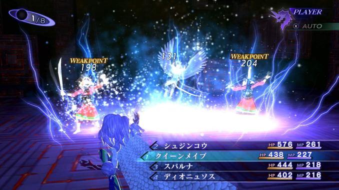 """Das Bild zeigt einen Kampf in """"Shin Megami Tensei III: Nocturne HD Remaster""""."""