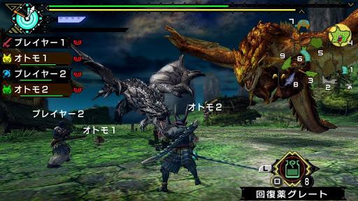 """Das Bild zeigt die potenzielle Inspiration von """"Monster Hunter: Rise""""."""