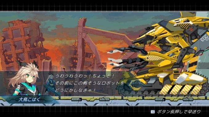 """Das Bild zeigt eine Szene aus dem Spiel """"COGEN: Sword of Rewind""""."""