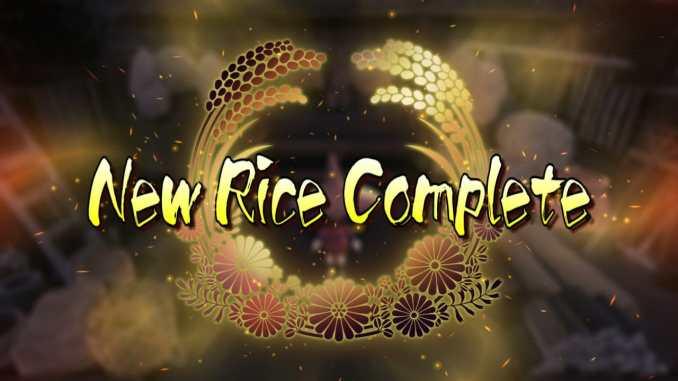 """Das Bild zeigt das Logo von """"New Rice Complete""""."""