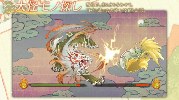 """Das Bild zeigt eine Szene aus dem Spiel """"Engawa Danshi to Kemono Tan""""."""