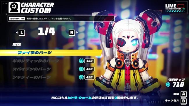 """Das Bild zeigt eine Szene aus dem Spiel """"Metallic Child """"."""