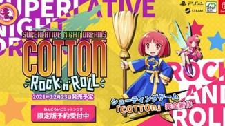 """Das Bild zeigt das japanische Logo von """"Cotton Rock 'n' Roll""""."""