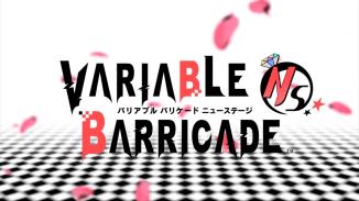 """Das Bild zeigt das Logo von """"Variable Barricade""""."""