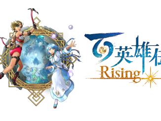 """Das Bild zeigt das japanische Logo von """"Eiyuden Chronicle: Rising""""."""