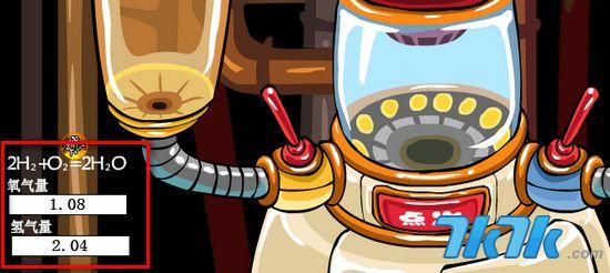 賽爾號火焰噴射器使用方法_7k7k賽爾號_網頁遊戲-淘淘寶