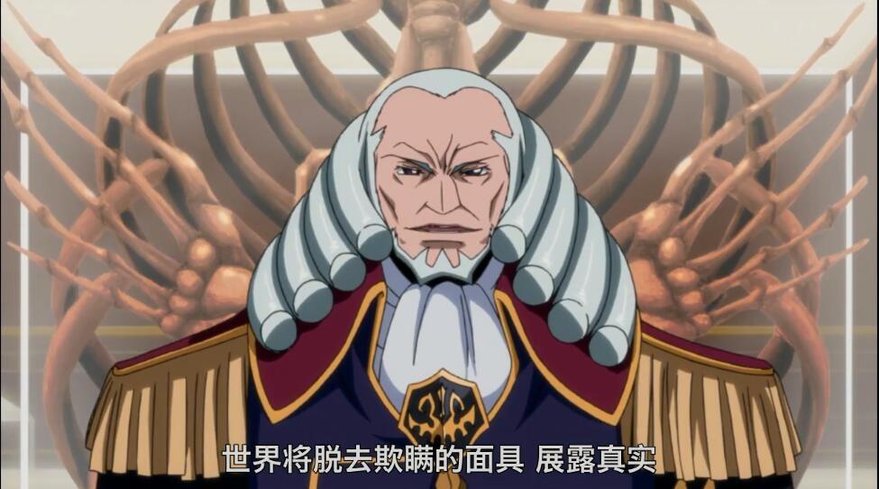 [2018][日本][動畫][BT下載][代號基亞斯:反叛的魯路修3之皇道][HD-MP4/2.3G][日語中字][720P][經典日漫系列新作] | 很萌
