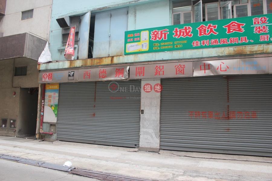安達工業大廈 (On Tat Industrial Building) 黃大仙區|搵地(OneDay)